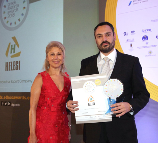 GREEK EXPORT AWARDS 2018